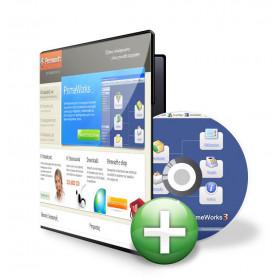 Επιπλέον On-line Αδειας χρήσης εργασίας PrimeWorks ERP